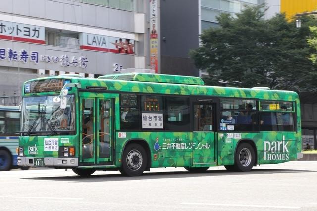 仙台市交通局仙台2301411.1.jpg