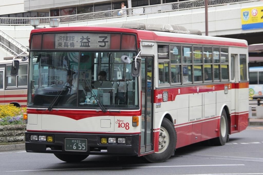 東野交通 栃木22う・655: exhaus...