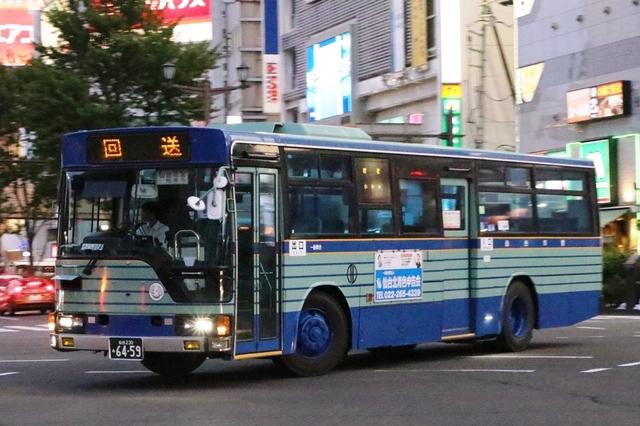仙台市交通局仙台2306459.2.jpg