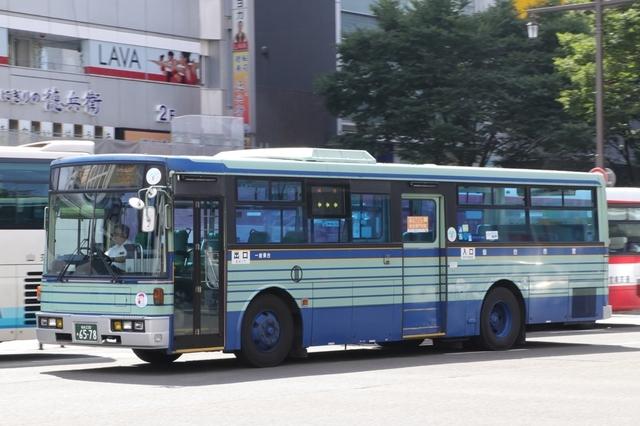 仙台市交通局仙台2306578.2.jpg
