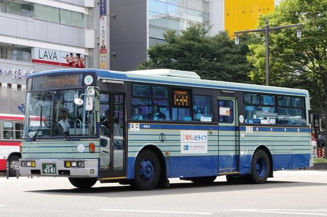 仙台市交通局仙台2306581.2.jpg
