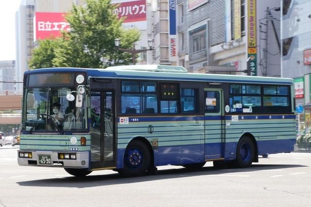 仙台市交通局仙台2306590.2.jpg