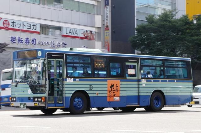 仙台市交通局仙台2306612.2.jpg