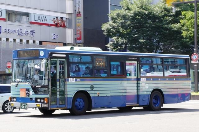 仙台市交通局仙台2306613.2.jpg