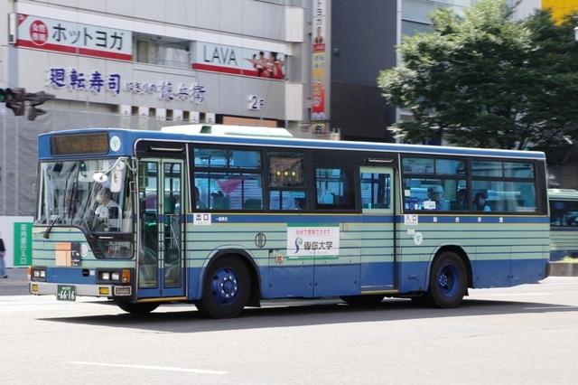 仙台市交通局仙台2306616.2.jpg