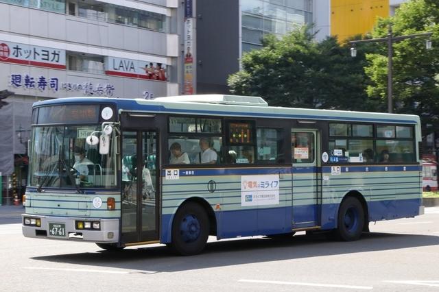 仙台市交通局仙台2306761.2.jpg