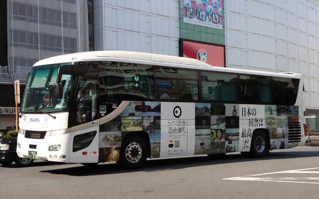 会津バス会津200か0350.3西会津町.jpg