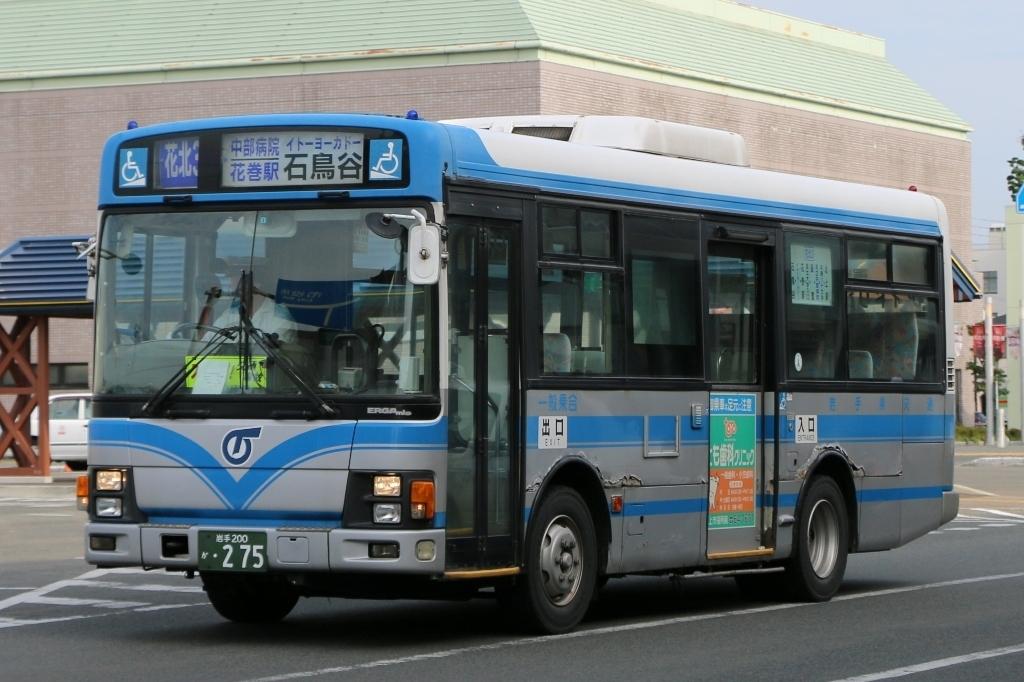県 交通 岩手