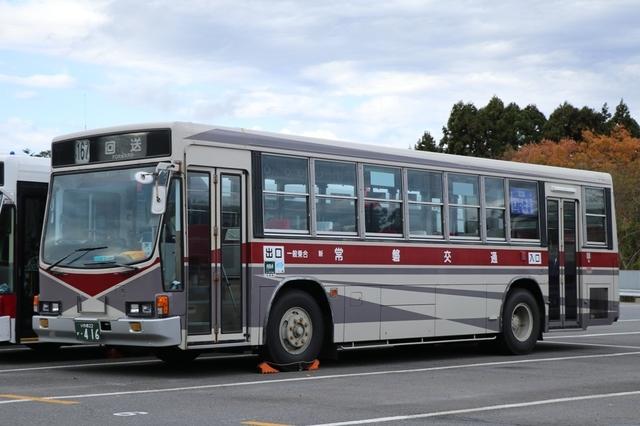 新常磐交通220416.2.jpg