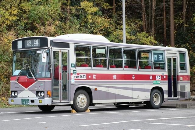 新常磐交通220426.2.jpg