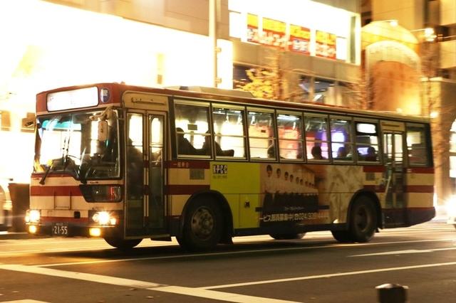 福島交通福島222155.2.jpg