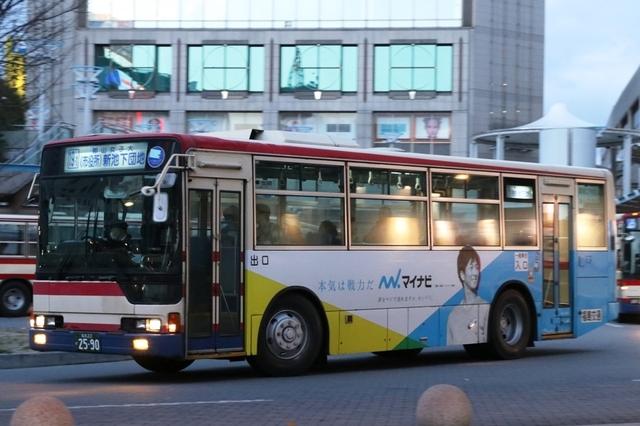 福島交通福島222590.2.jpg