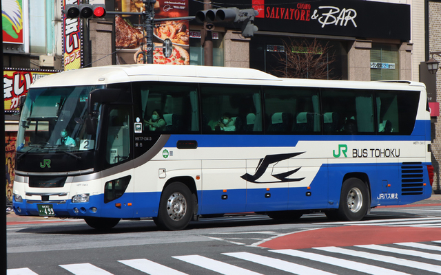 JR東北H677-13413.1.jpg
