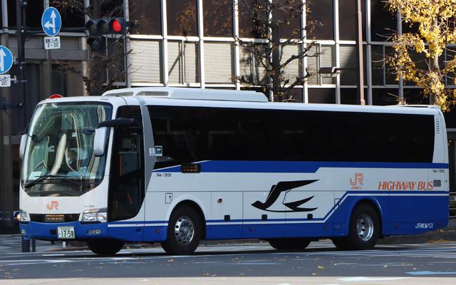 JR東海744-17958.1.jpg