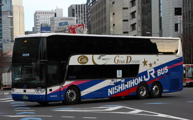 JR西日本749-20936.1.jpg